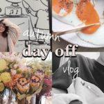 【YouTube】お休みの日の過ごし方VLOG // みなとみらいデート、costcoプレート、inspirationノートetc