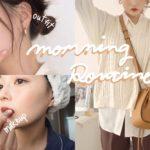 【youtube】morning routine<Br>自分へのお買い物