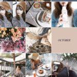 How to instagram!! インスタ の統一感を出す為に気をつけていること3つ✨