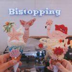 フォトジェニックの塊✨!<br>韓国で話題のアイス屋さんへ❤️<br>【 Bistopping 】