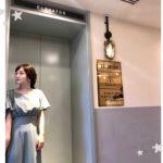 HAPPY WEDDING💍<br>みなとみらいへ【147cmコーデ】ドットプリーツワンピース